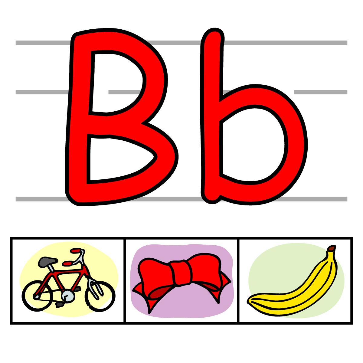 Abc individual alphabet.