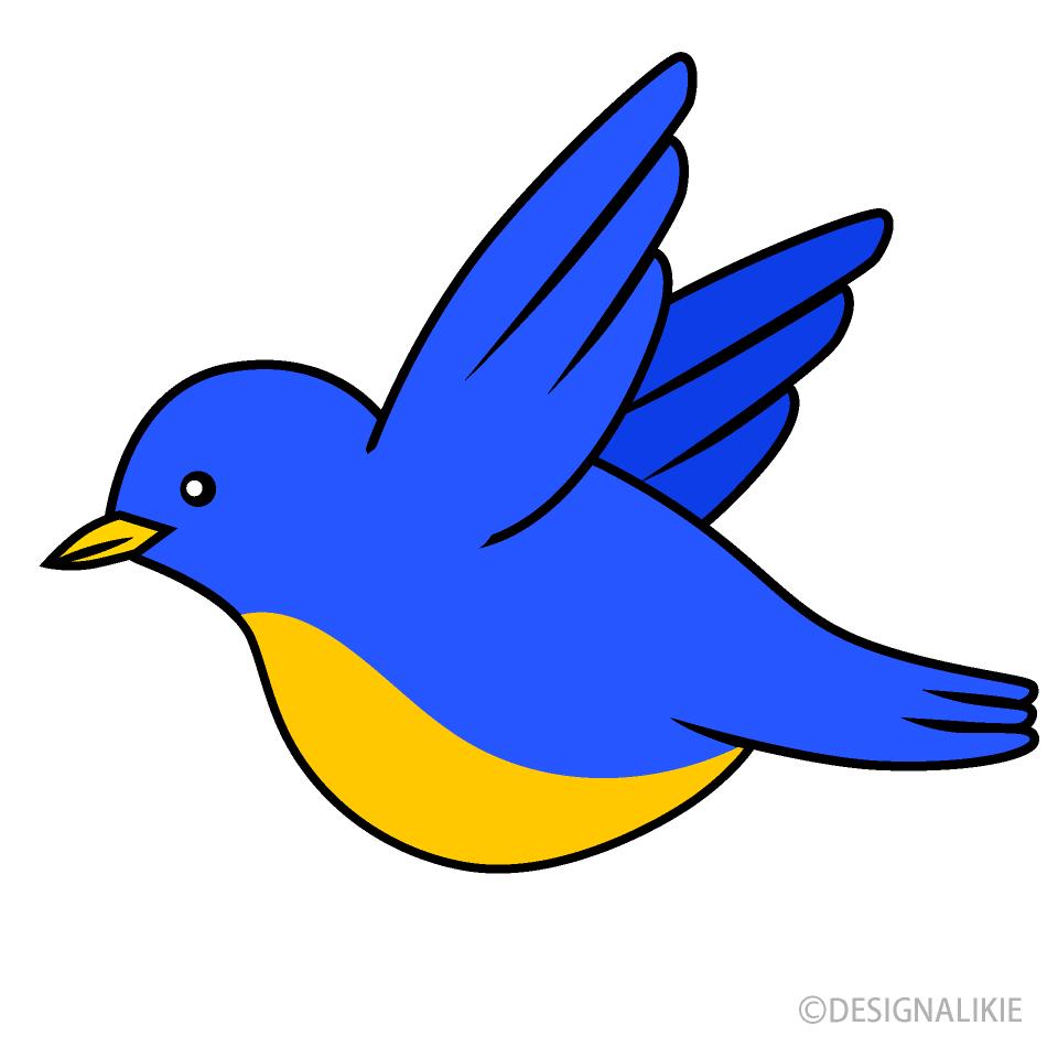 Free flying blue.