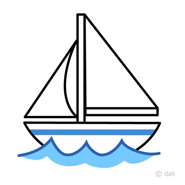 Free Cute Yacht Clipart Image