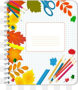 Notebook Cover, Notebook Clipart, Notebook, Front Cover PNG