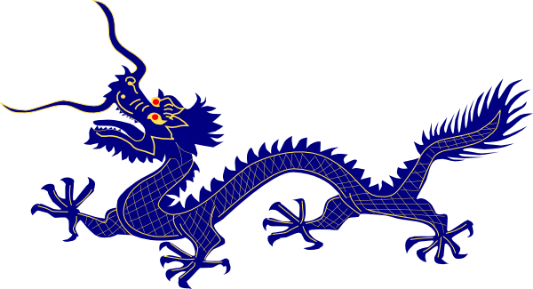 chinese dragon clipart realistic