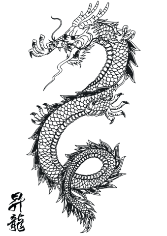 Chinese dragon coloring.