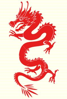 Ancient Clipart Chinese Dragon