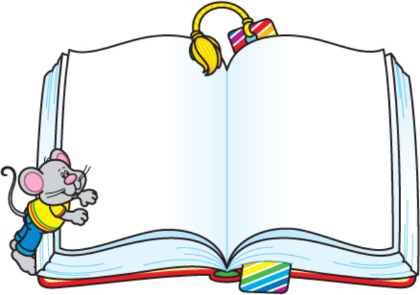 Free Book Border, Download Free Clip Art, Free Clip Art on