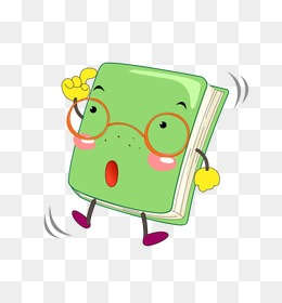 Cute book clipart.