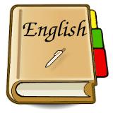 Free English Cliparts, Download Free Clip Art, Free Clip Art