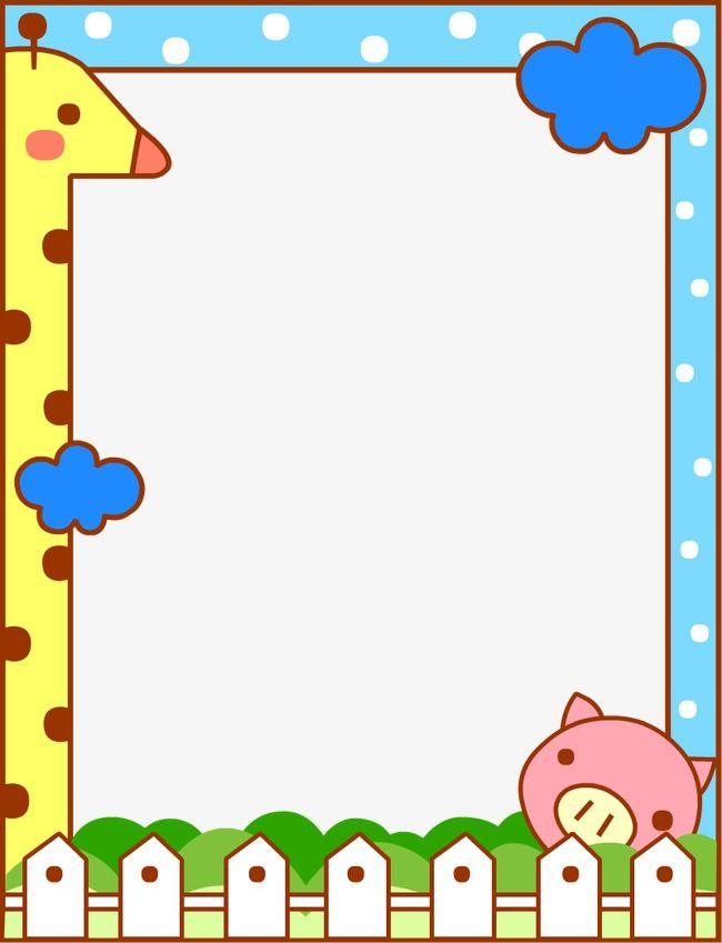 Frame board borders.