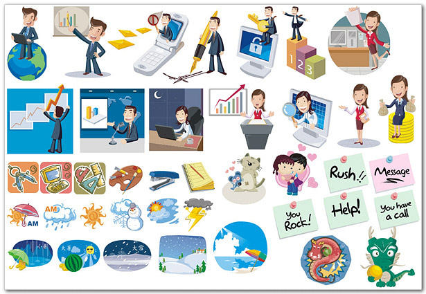11 office clipart.