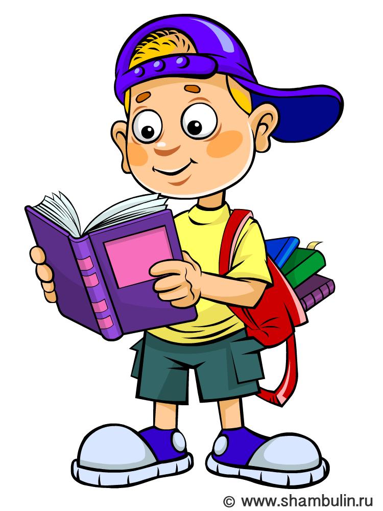 cliparts schule kostenlos