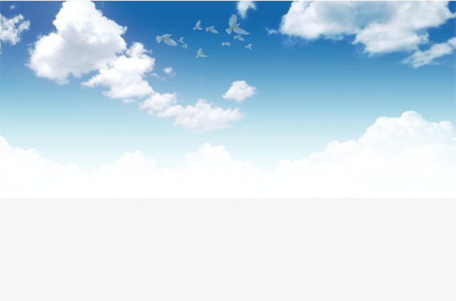 Sky clouds clipart.