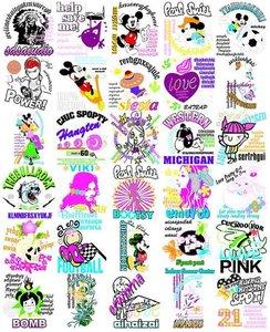 Free Corel Cliparts, Download Free Clip Art, Free Clip Art