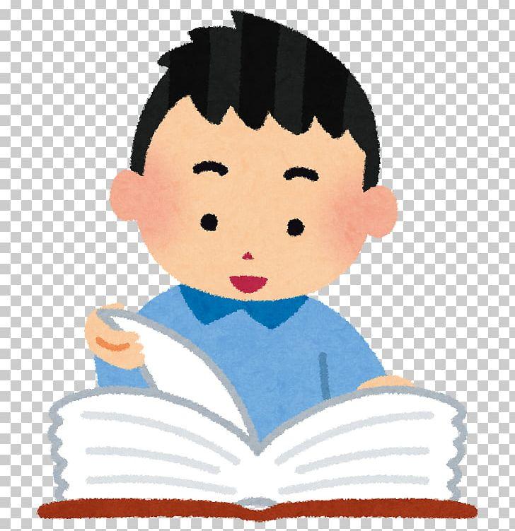 Japanese dictionary kjien.