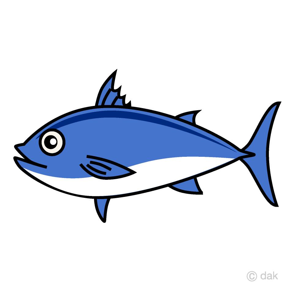 Free Tuna Clipart Image