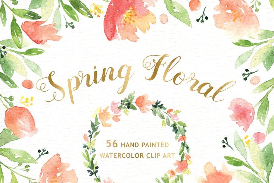Spring floral watercolor.