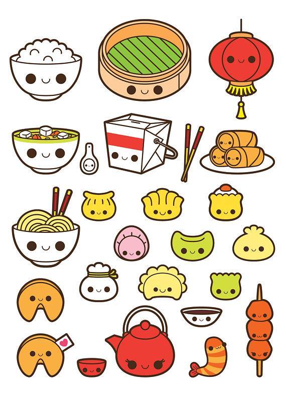 Kawaii chinese food clipart, kawaii food clipart, fortune