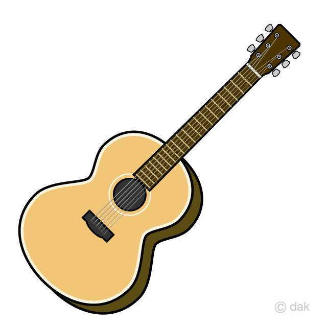 Free Simple Acoustic Guitar Clipart Image