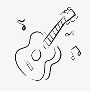 Simple guitar png.