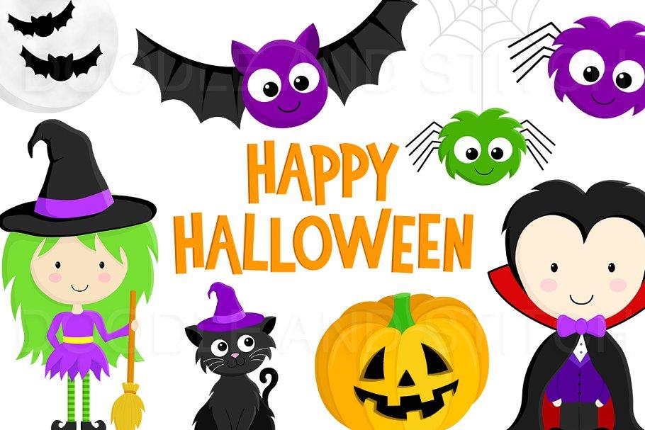 Halloween clipart illustrations.