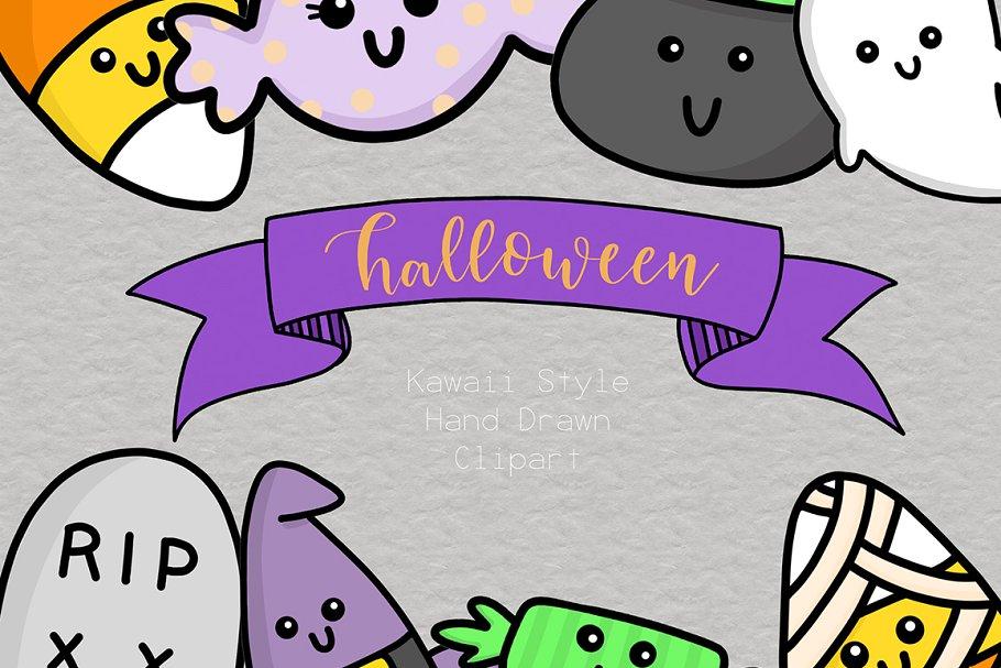 Kawaii halloween clipart.