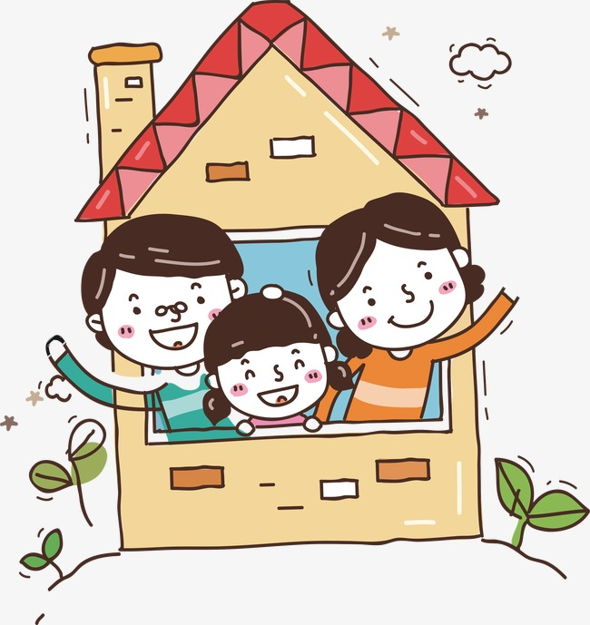 Family clipart house. Station
