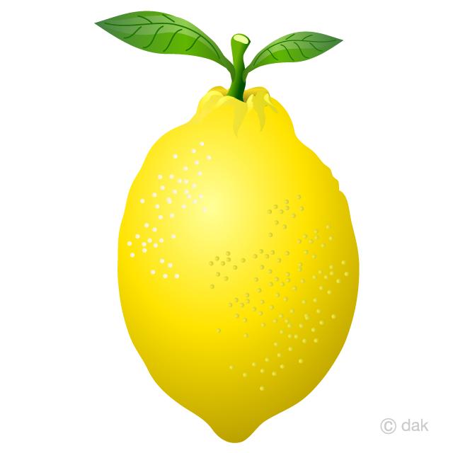 Free lemon clipart.