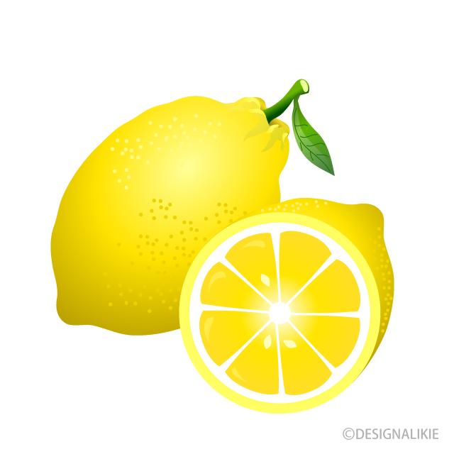 Free cut lemon.