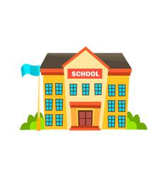 School Building Clipart Vector Images
