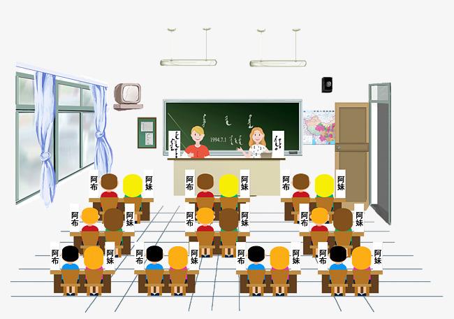 Classroom school clipart.
