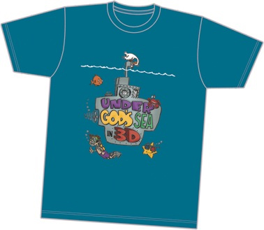 Free kids shirt.