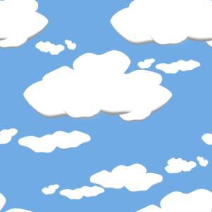 Bright blue sky.