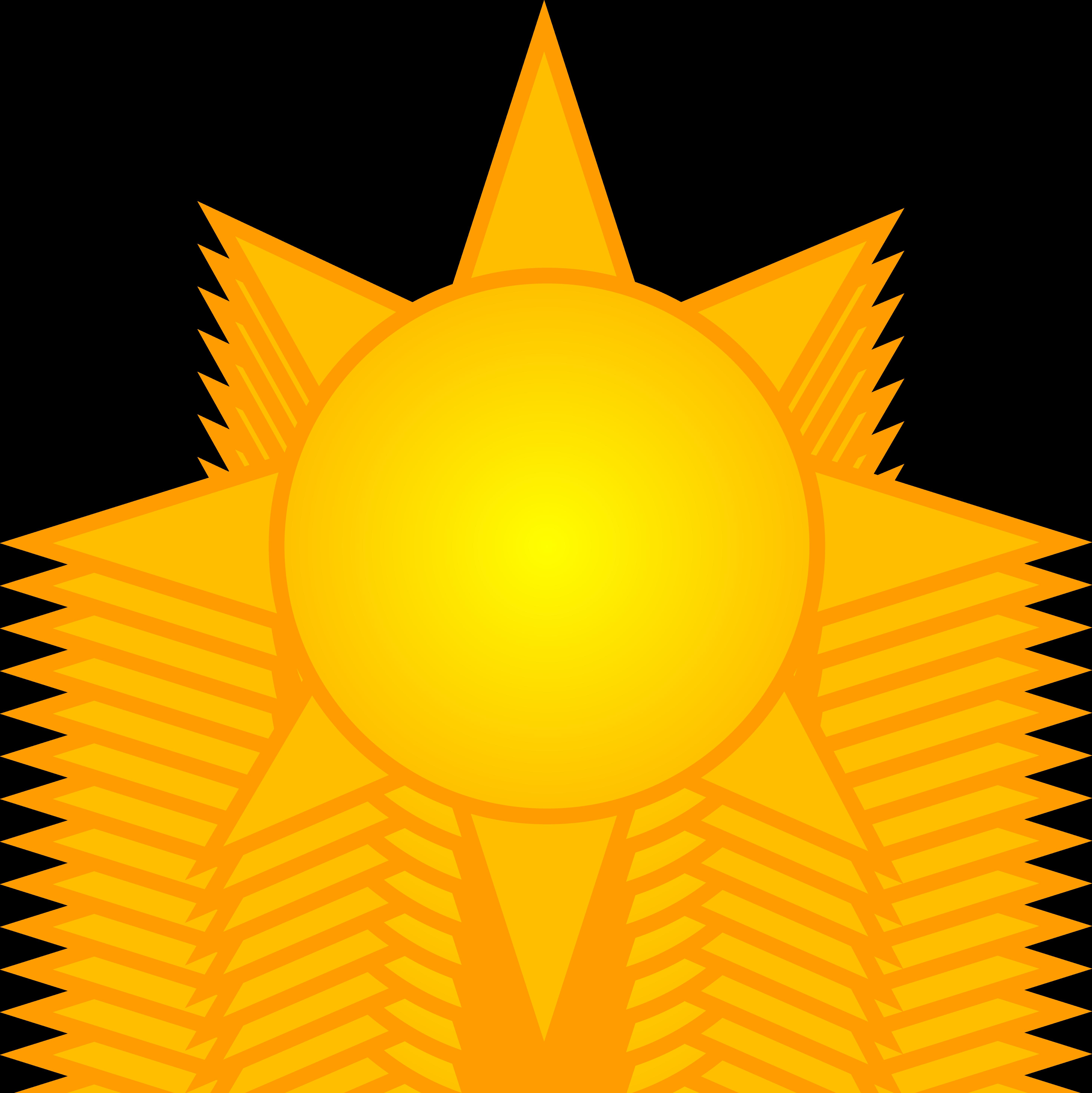 Free sun clipart.