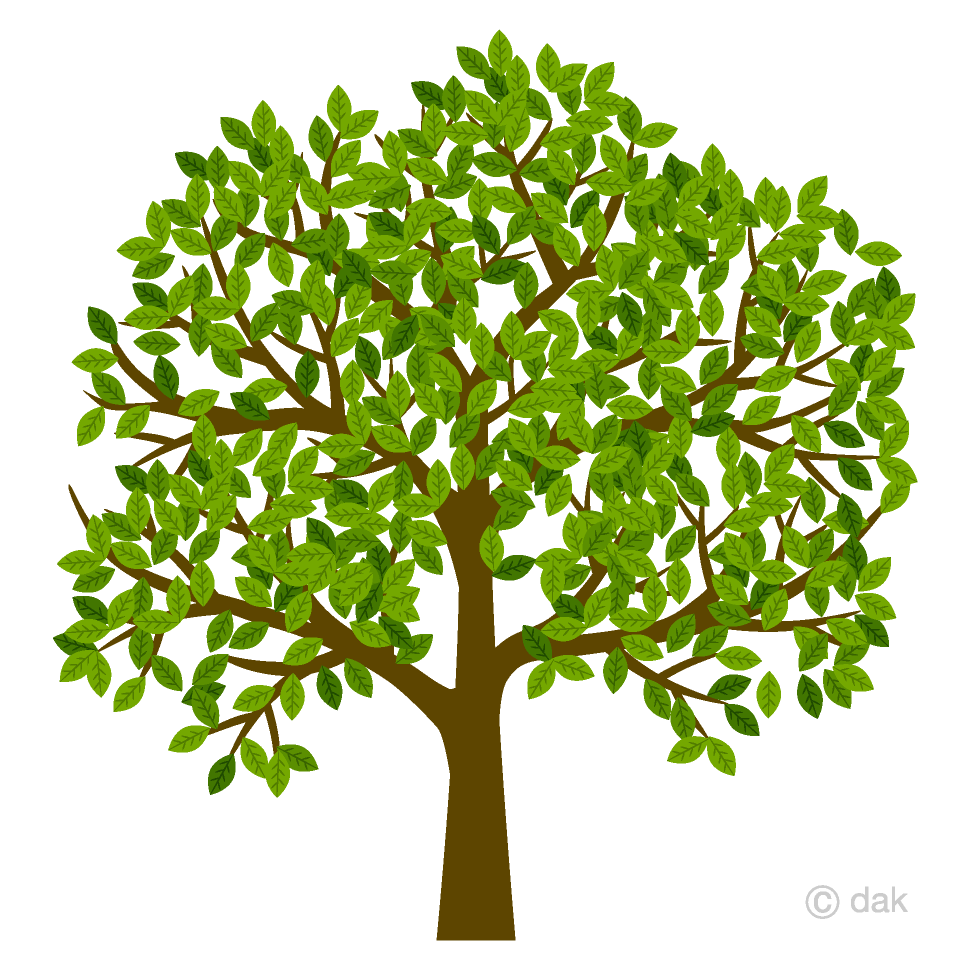 Free Many Leaves Tree Clipart Image