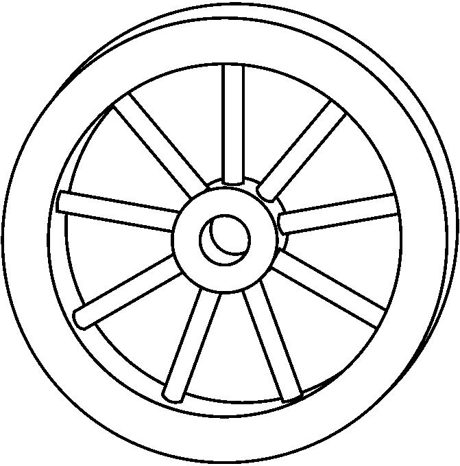Free white wheel.