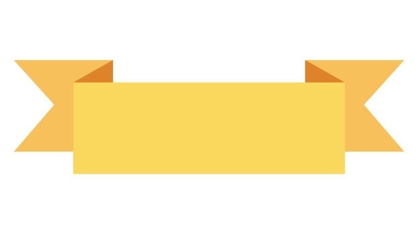 Yellow Banner Clip Art